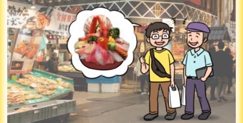 市場でハシゴ